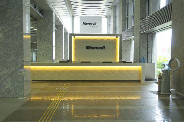Microsoft Nhật Bản thử nghiệm cho nhân viên nghỉ luôn từ thứ Sáu đến Chủ Nhật, năng suất làm việc tăng tới 40% - Ảnh 1.
