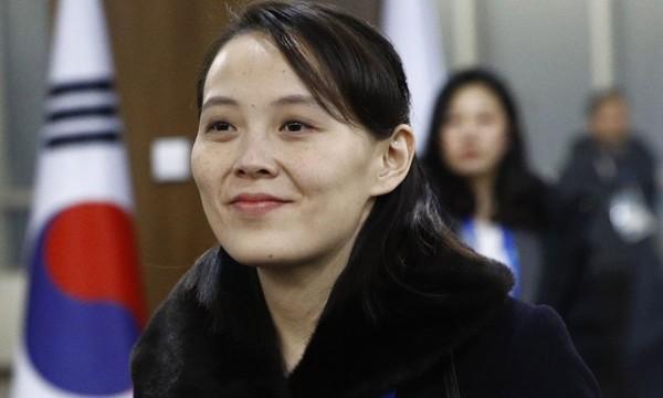 Danh tính em gái ông Kim Jong-un - người cẩn thận thị sát sân ga Đồng Đăng trước khi anh trai xuống tàu - Ảnh 3.