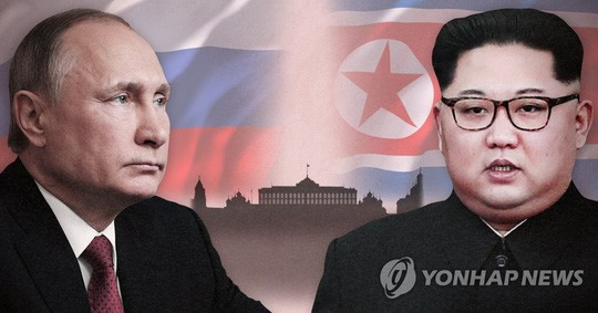 Lãnh đạo Kim Jong-un rục rịch chuẩn bị gặp Tổng thống Putin  - Ảnh 1.