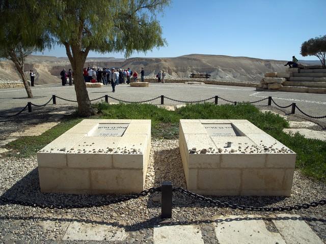 Chân dung David Ben Gurion: Từ nhân viên bảo vệ đến người cha già khai sinh ra đất nước Israel - Ảnh 10.