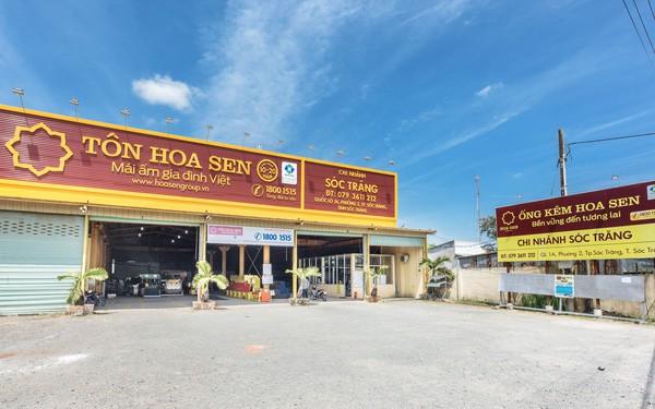 Tôn Hoa Sen tiếp tục giải thể công ty con sau khi đóng cửa 371 chi nhánh - Ảnh 1.