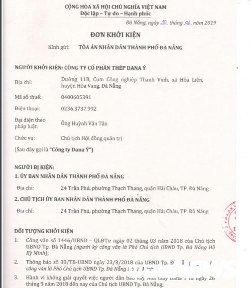 Một công ty khởi kiện UBND Đà Nẵng, đòi bồi thường gần 400 tỷ đồng - Ảnh 1.