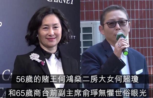 Ái nữ quyền lực nhất nhà trùm casino Macau: Phớt lờ gia sản kế nghiệp khổng lồ, hạnh phúc bên người tình đồng tính - Ảnh 4.