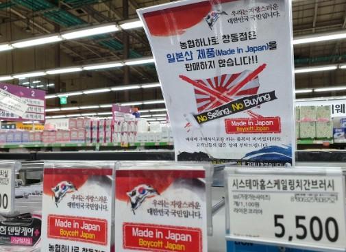 Từ bút đến bia, người Hàn Quốc đang tẩy chay hàng Nhật - Ảnh 2.