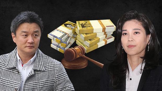 """Cuộc hôn nhân thất bại của ái nữ nhà Samsung: """"Chàng Lọ Lem"""" không chịu nổi chốn hào môn, lúc ra đi còn đòi bồi thường nghìn tỷ - Ảnh 1."""