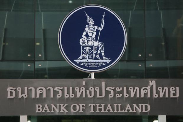 Thái Lan hụt hơi trong cuộc đua ngân hàng số ở châu Á - Ảnh 1.