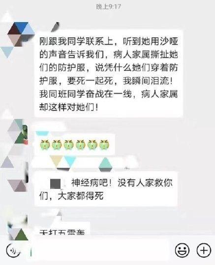 Sự thật cay đắng sau cái chết của một bác sĩ Vũ Hán: Đội ngũ y tế bị xé áo bảo hộ, bị lăng mạ cùng sự bất lực không biết tỏ cùng ai - Ảnh 1.