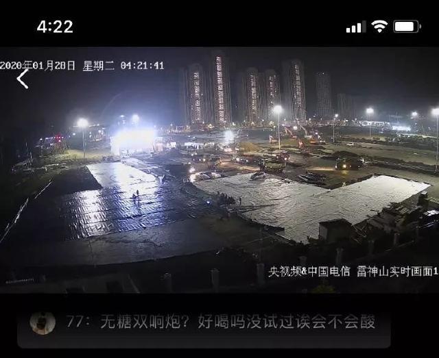 Hàng triệu người Trung Quốc thức trắng đêm xem livestream quá trình xây dựng bệnh viện dã chiến chống virus corona - Ảnh 1.