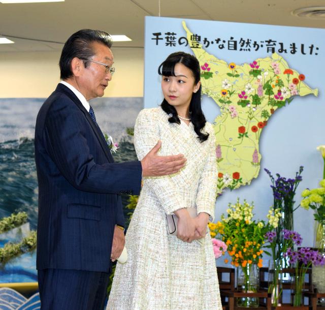 Công chúa xinh đẹp nhất Nhật Bản lại gây chú ý với nhan sắc đẹp hơn hoa và thông báo gây sốc của hoàng gia - Ảnh 1.