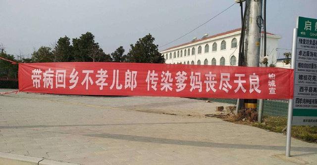 """Băng rôn phòng chống virus corona """"khó đỡ"""" ở Trung Quốc - Ảnh 1."""