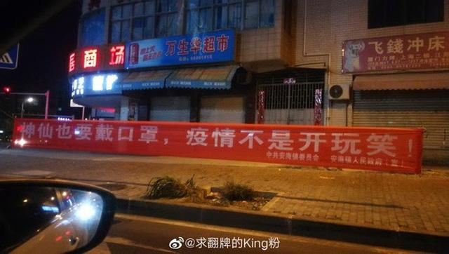 """Băng rôn phòng chống virus corona """"khó đỡ"""" ở Trung Quốc - Ảnh 11."""