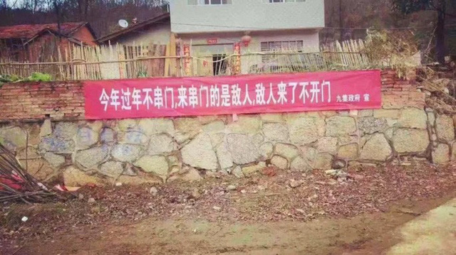 """Băng rôn phòng chống virus corona """"khó đỡ"""" ở Trung Quốc - Ảnh 6."""