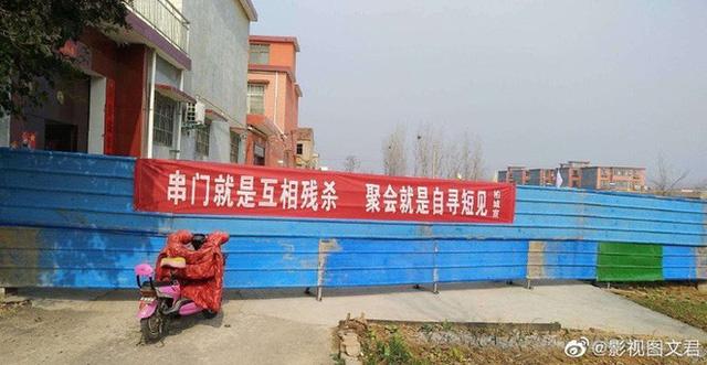 """Băng rôn phòng chống virus corona """"khó đỡ"""" ở Trung Quốc - Ảnh 9."""