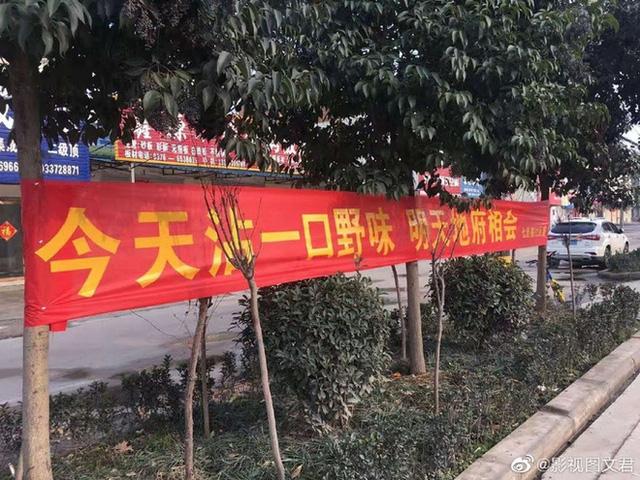 """Băng rôn phòng chống virus corona """"khó đỡ"""" ở Trung Quốc - Ảnh 10."""