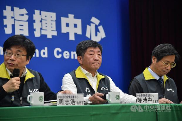 Nóng: Đài Loan xác nhận ca tử vong đầu viên vì virus corona, chưa rõ nguồn lây nhiễm - Ảnh 1.