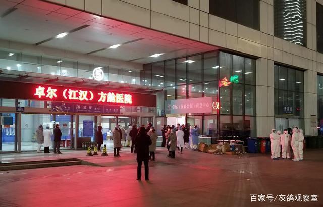 Tỷ phú Vũ Hán bao 5 chuyên cơ vật tư y tế, xây 7 bệnh viện điều trị cho hơn 2.000 bệnh nhân giữa tâm dịch Covid-19 - Ảnh 3.