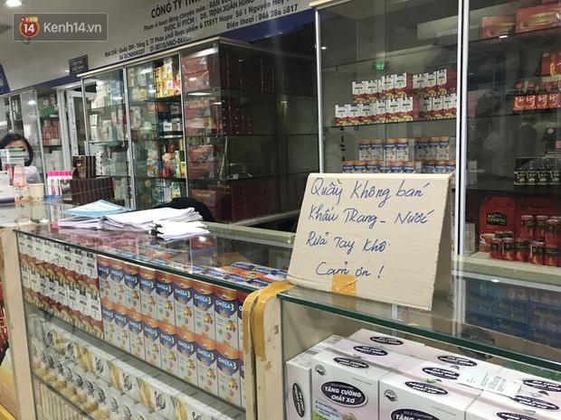 """Công an vào cuộc vụ chợ thuốc Hapulico đồng loạt treo biển """"không bán khẩu trang, nước rửa tay, miễn hỏi"""" - Ảnh 1."""