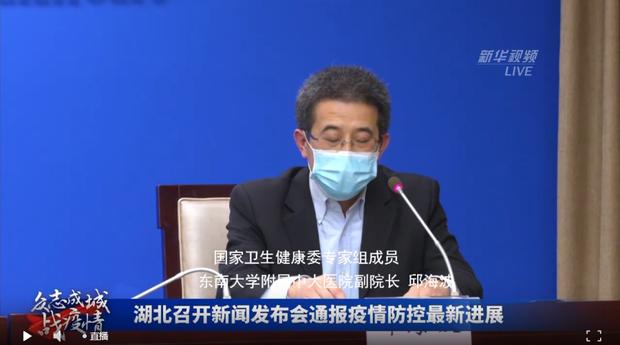 Chuyên gia Trung Quốc: Bệnh nhân xuất viện không bị tái nhiễm virus corona trong ít nhất 6 tháng, không có khả năng lây nhiễm cho người khác - Ảnh 1.