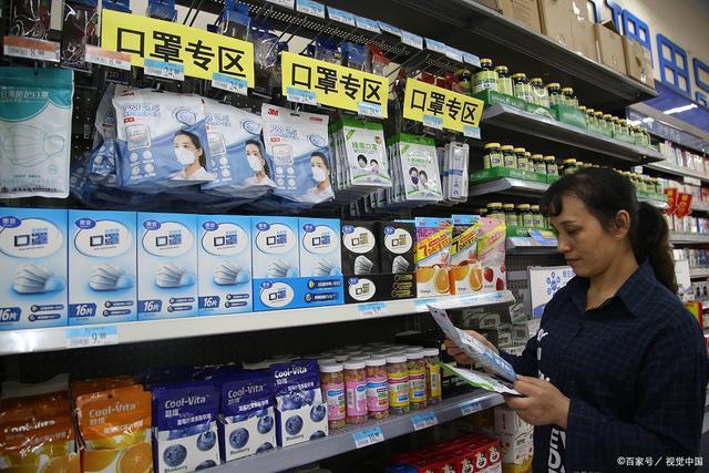 Trước tình trạng khan hiếm khẩu trang trong đại dịch corona, tỷ phú Jack Ma đưa lời khuyên đúng đắn mà dân công sở nên tham khảo - Ảnh 2.