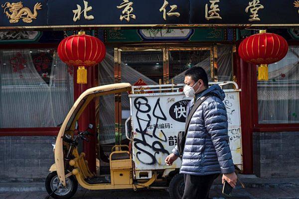 Chủ các nhà hàng ở Trung Quốc lâm vào bước đường cùng: Không thể vay tiền ngân hàng để tiếp tục tồn tại, phải đóng cửa, sa thải hết nhân viên - Ảnh 1.