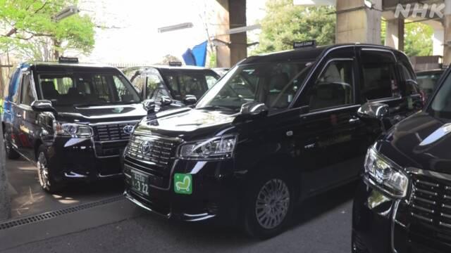 Lạ đời hãng taxi Nhật Bản sa thải... toàn bộ tài xế để giúp họ vượt qua khó khăn mùa dịch - Ảnh 2.