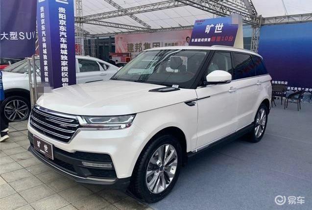 Lộ diện lô xe Trung Quốc mới trên đường về Việt Nam: Nhái trắng trợn Range Rover, giá rẻ bằng 1/10 hàng xịn, lắp ráp giữa 'tâm dịch' - Ảnh 3.