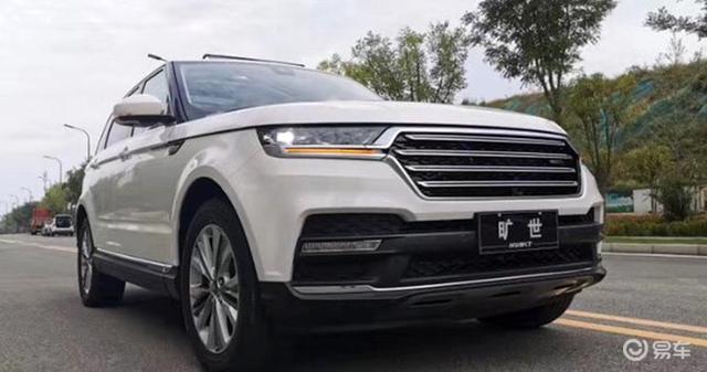 Lộ diện lô xe Trung Quốc mới trên đường về Việt Nam: Nhái trắng trợn Range Rover, giá rẻ bằng 1/10 hàng xịn, lắp ráp giữa 'tâm dịch' - Ảnh 8.