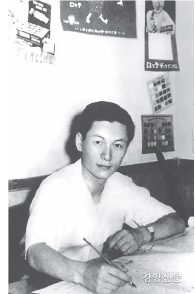 """Câu chuyện về cha đẻ của Lotte: Từ chàng trai yêu văn học đến """"ông trùm kẹo cao su"""" tạo dựng đế chế bánh kẹo lừng lẫy Châu Á - Ảnh 1."""
