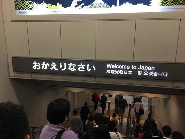 """Tin tốt: Việt Nam là một trong những quốc gia được cả Nhật Bản và Hàn Quốc """"nới lỏng"""" du lịch sớm nhất - Ảnh 1."""