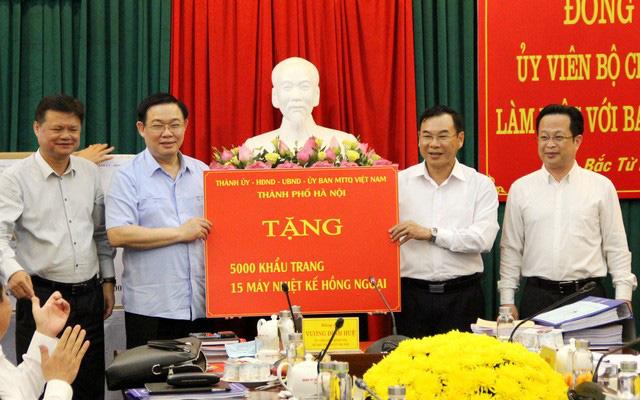 Bí thư Thành ủy Hà Nội: Cán bộ trong quy hoạch mà giữ mình, không dám làm thì phải cân nhắc xem có nên trọng dụng - Ảnh 4.
