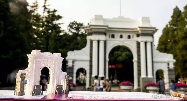 Trường Đại học được mệnh danh là Havard châu Á, vừa hiện đại, vừa cổ kính như phim cung đấu - Ảnh 2.