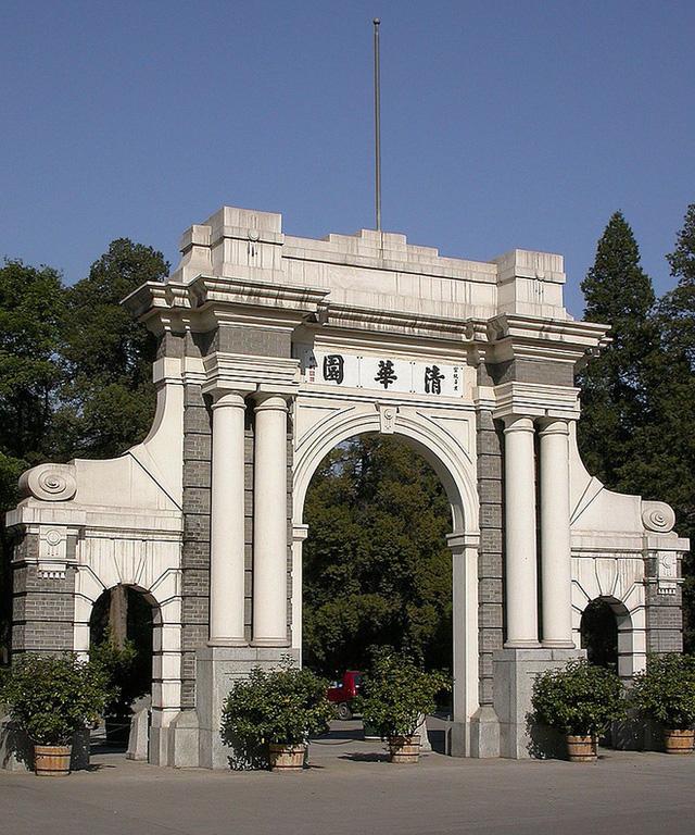 Trường Đại học được mệnh danh là Havard châu Á, vừa hiện đại, vừa cổ kính như phim cung đấu - Ảnh 17.