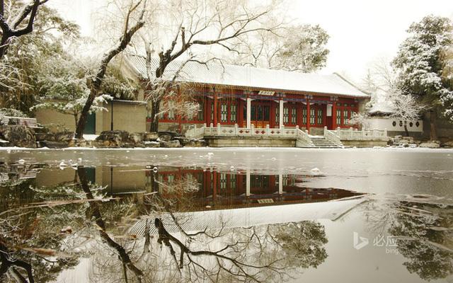 Trường Đại học được mệnh danh là Havard châu Á, vừa hiện đại, vừa cổ kính như phim cung đấu - Ảnh 3.
