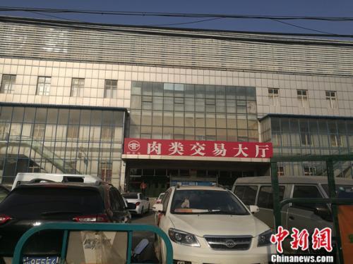 Bắc Kinh phát hiện SARS-CoV-2 trên thớt thái cá hồi nhập khẩu - Ảnh 1.