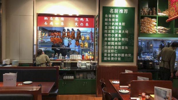 Các ứng dụng giao đồ ăn đối mặt với phản ứng dữ dội từ nhiều nhà hàng tại Trung Quốc  - Ảnh 2.