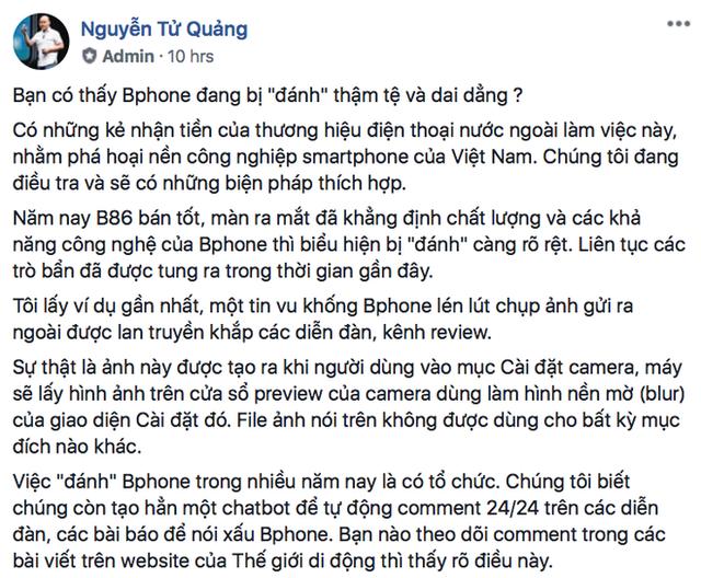 CEO BKAV Nguyễn Tử Quảng: Bphone đang bị đánh bởi những kẻ nhận tiền thương hiệu nước ngoài, BKAV sẽ kiện theo Luật An ninh mạng  - Ảnh 1.
