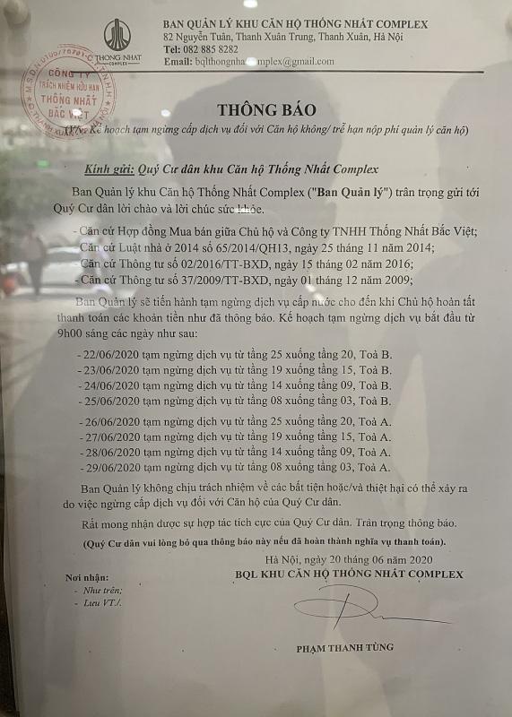 Nắng nóng 40 độ, cư dân chung cư cao cấp tại Hà Nội khổ sở vì bị cắt nước - Ảnh 1.