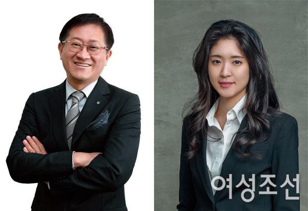 Ái nữ nhà tài phiệt Hàn sắp kết hôn với vị hôn phu gia thế khủng, em họ của nữ tỷ phú giàu nhất xứ kim chi gia tộc Samsung - Ảnh 2.