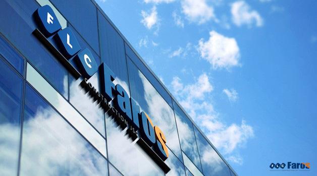 FLC GAB thông qua phương án hoán đổi cổ phần để sáp nhập FLC Faros - Ảnh 1.