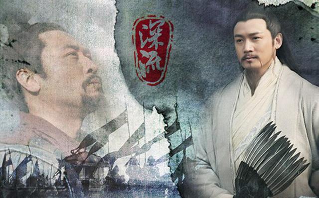 Vì sao Thủy Kính tiên sinh tiến cử Khổng Minh cho Lưu Bị, để Tư Mã Ý đến với Tào Tháo? - Ảnh 3.
