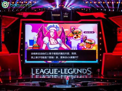 [Case Study] Một tay chơi game, một tay ăn gà rán: Nước đi cao thủ giúp tăng 5% lượng khách, 35% doanh số tại Trung Quốc của KFC  - Ảnh 1.