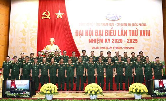 Trung tướng Phùng Sĩ Tấn giữ chức Bí thư Đảng ủy Bộ Tổng Tham mưu, nhiệm kỳ 2020-2025 - Ảnh 3.