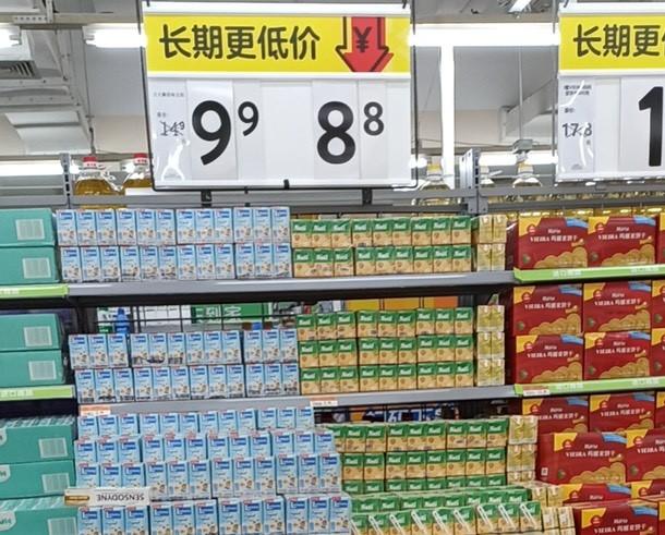 Thương hiệu sữa Việt Nam đầu tiên lên kệ tại hệ thống của đại siêu thị Walmart - Ảnh 1.