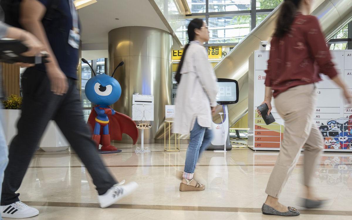 Alibaba sẽ mua 1/5 lượng cổ phiếu trong phiên IPO của Ant Group