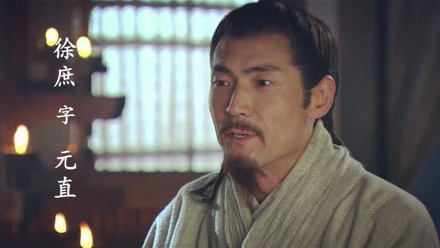 Từng là mưu sĩ của Lưu Bị, vì sao Từ Thứ rời bỏ Thục Hán để đầu quân cho Tào Ngụy và cương quyết không quay trở lại? - Ảnh 1.
