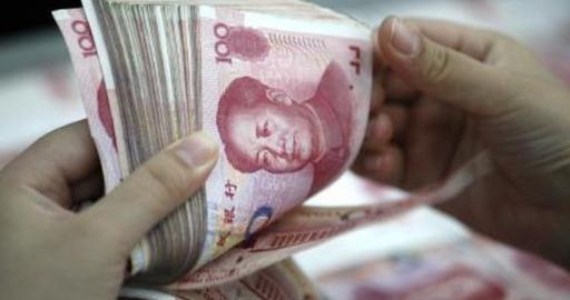 """Trung Quốc """"bơm"""" 140 tỷ nhân dân tệ vào thị trường - Ảnh 1."""