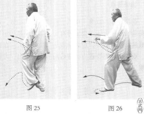 4 bí quyết khiến khắc tinh của Gia Cát Lượng thọ gần gấp đôi truyền nhân của Tào Tháo - Ảnh 8.