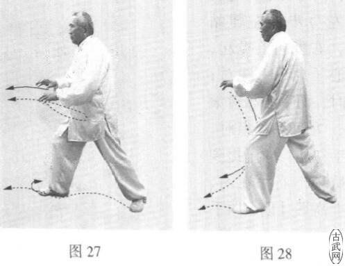4 bí quyết khiến khắc tinh của Gia Cát Lượng thọ gần gấp đôi truyền nhân của Tào Tháo - Ảnh 9.