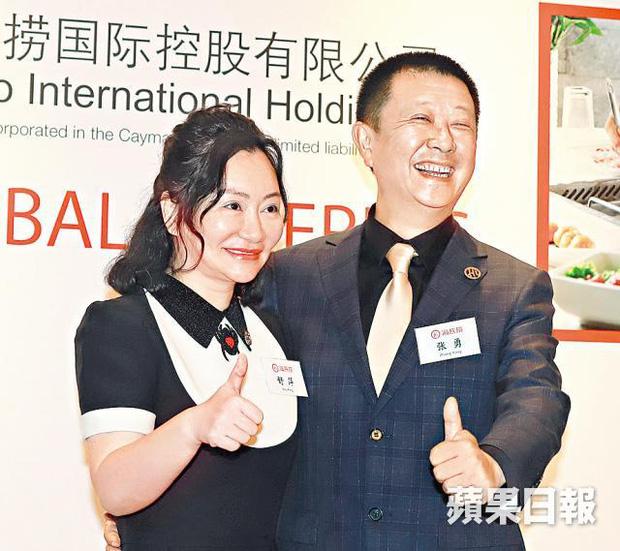 Ngôn tình đời thực của vợ chồng vua lẩu Haidilao: Yêu chàng đắm say nhờ nồi lẩu cay, tạo nên thương hiệu vàng từ sở thích của nàng - Ảnh 3.