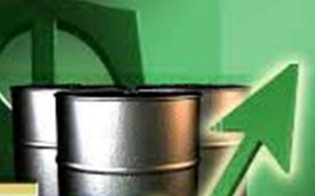 Thị trường ngày 26/11: Giá dầu vẫn cao nhất 8 tháng, đồng cao nhất 7 năm